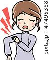 肩こり 会社員 女性のイラスト 47495388