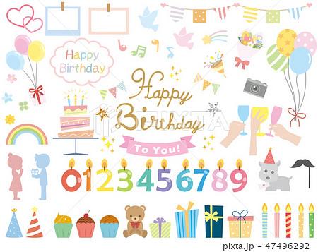 かわいい誕生日のイラスト素材 47496292