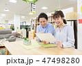 ホームセンター 夫婦 ショッピング 47498280