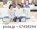 ホームセンター 夫婦 ショッピング 47498294