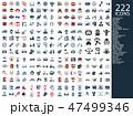 コンセプト 概念 デジタルのイラスト 47499346