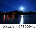 瀬戸内 瀬戸内海 夜景の写真 47500941