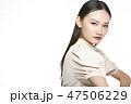 女性 ビューティー 美容の写真 47506229