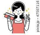 女性 主婦 財布のイラスト 47507116