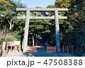 息栖神社 東国三社 神社の写真 47508388