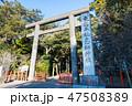息栖神社 東国三社 神社の写真 47508389
