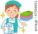 女性 スタッフ 家事代行のイラスト 47509831
