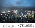 都市 都市景観 都市風景の写真 47510351