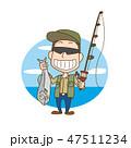 釣り 趣味 男性のイラスト 47511234
