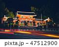 八坂神社 ゲート 門の写真 47512900