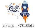 Vector illustration hand drawing rocket with lettering for a poster on the theme of space 47515361
