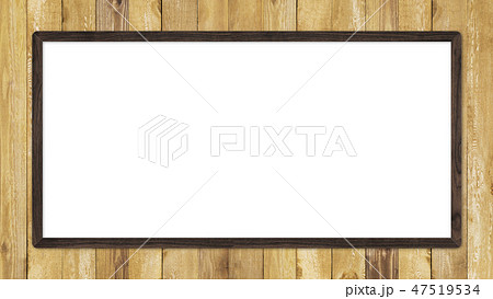 背景-壁-板-木目-茶-フレーム 47519534