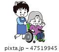 車椅子 介護 介護士のイラスト 47519945