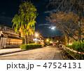 祇園 祇園白川 夜景の写真 47524131