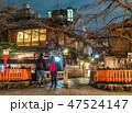 祇園 祇園白川 白川の写真 47524147