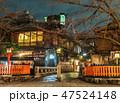 祇園 祇園白川 白川の写真 47524148