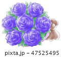 バラのミニ花束・夢幻系 47525495