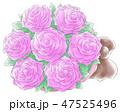 バラのミニ花束・神秘系 47525496