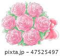 バラのミニ花束・可憐系 47525497
