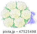 バラのミニ花束・清楚系 47525498