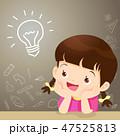 子 子供 発想のイラスト 47525813