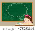 黒板 子 子供のイラスト 47525814