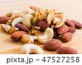 食べ物 食材 ナッツの写真 47527258
