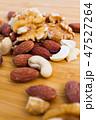 食べ物 食材 ナッツの写真 47527264