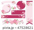 桜 フレーム ベクターのイラスト 47528621