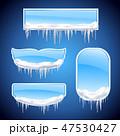 つらら アイス 氷のイラスト 47530427
