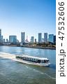 遊覧船 隅田川 晴れの写真 47532606