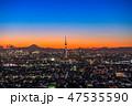 東京 都市風景 都市の写真 47535590