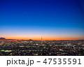 東京 ビル 都市風景の写真 47535591