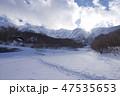 風景 山 大山の写真 47535653