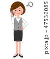 怒る ビジネスウーマン 電話のイラスト 47536085