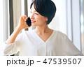 ビジネスウーマン 女性 電話の写真 47539507