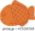 たい焼き 鯛焼き 和菓子のイラスト 47539709