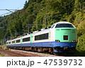 特急北越 485系 電車の写真 47539732