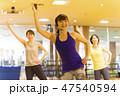 エアロビクス、エアロビ、体操、ダンス、スポーツジム、フィットネスジム、 47540594