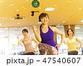 エアロビクス、エアロビ、体操、ダンス、スポーツジム、フィットネスジム、 47540607