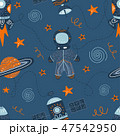 Vector seamless doodle illustration on the theme of space travel 47542950