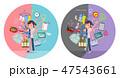 女性 整体師 マッサージ師のイラスト 47543661
