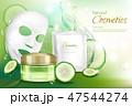 ベクトル 広告 化粧のイラスト 47544274