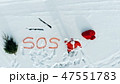 SOS-message of Santa Claus in the snowy open space 47551783