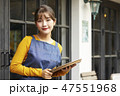 女性 カフェ 店員 47551968