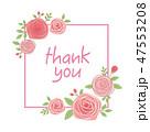 バラ 花 カードのイラスト 47553208