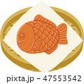 たい焼き 鯛焼き 和菓子のイラスト 47553542