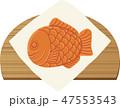たい焼き 鯛焼き 和菓子のイラスト 47553543