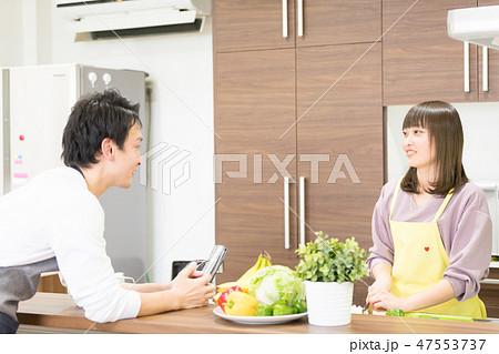ライフスタイルキッチン 47553737