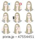 女性のいろいろな表情 47554451